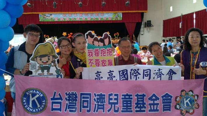 感謝亮亮國際同濟會遠從台北來共襄盛舉
