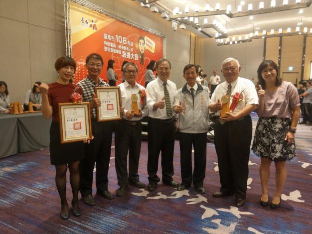 108年度績優民政人員表揚大會合照