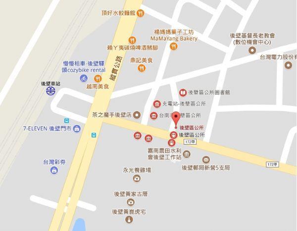 後壁區公所電子地圖