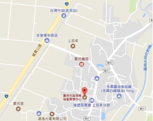 嘉民電子地圖