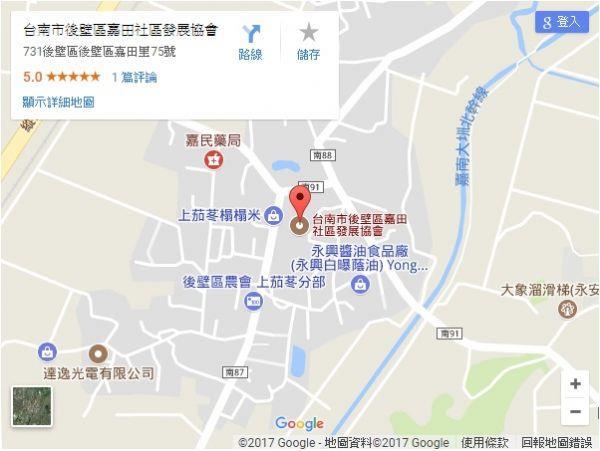 嘉田電子地圖