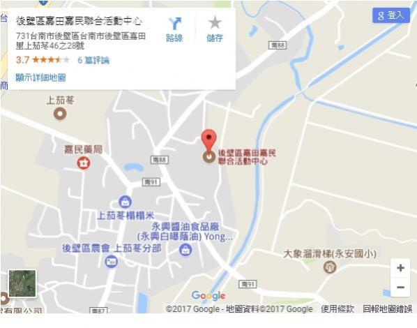 佳田電子地圖