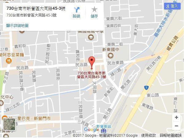 北臺南家扶中心電子地圖