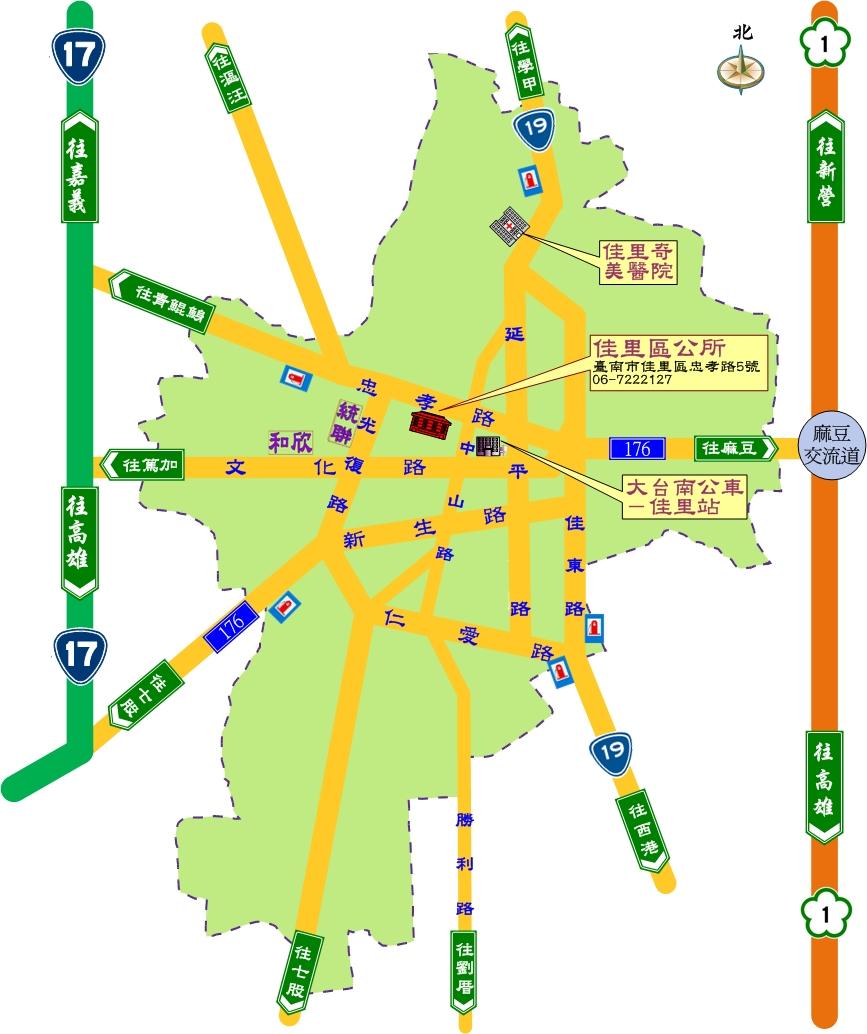 佳里區聯外道路圖