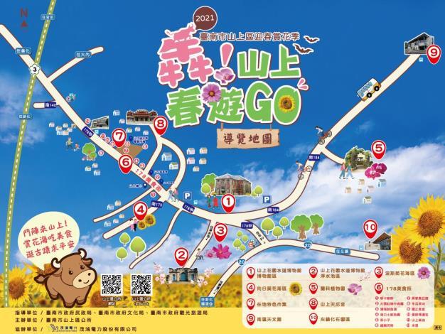 山上春遊地圖-2