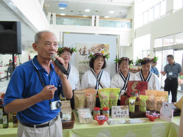 延平社區介紹特色甘蔗製糖