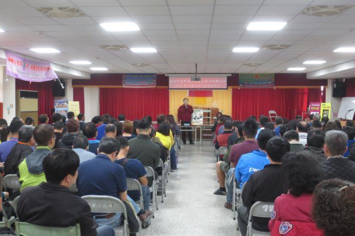 防火管理人宣導座談會,共8張圖片