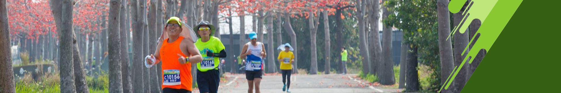 Beitouyang Marathon