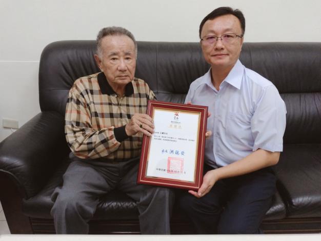 王禮捐助助學金及急難救助照片04