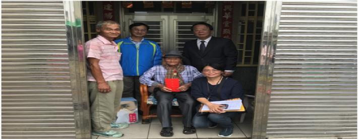 區長、平沙里吳里長國樑訪視本市最高齡人瑞陳响老先生,致贈重陽禮品、禮金