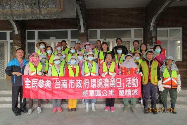 忠興社區環境清潔日