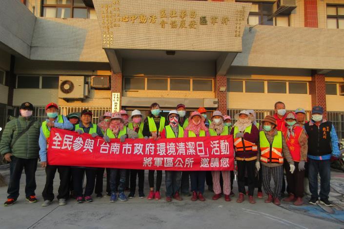 西華社區環境清潔日