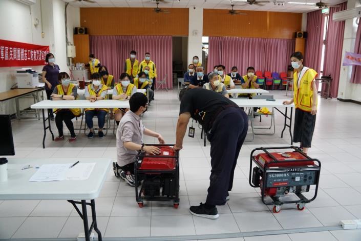 災害防救民間團體志工教育訓練─移動式發電機使用教學
