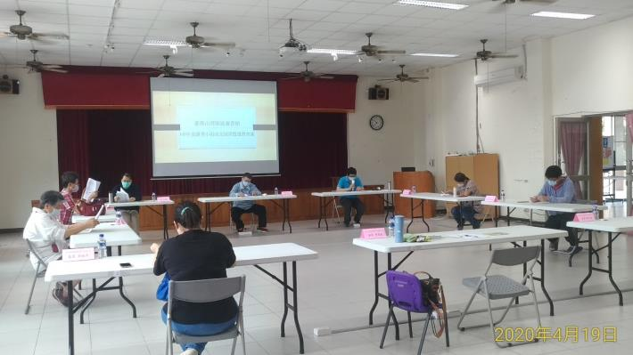 會議報告及討論(2)