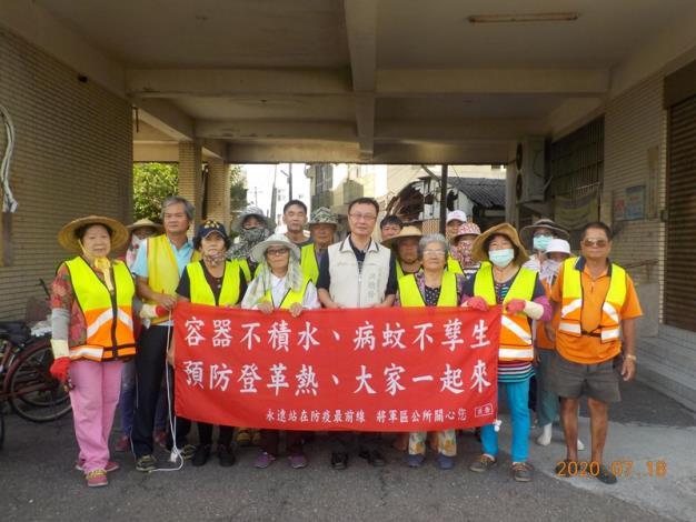 馬沙溝社區環境清潔日