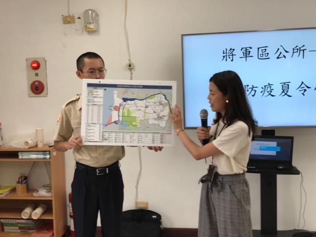 防災地圖宣導
