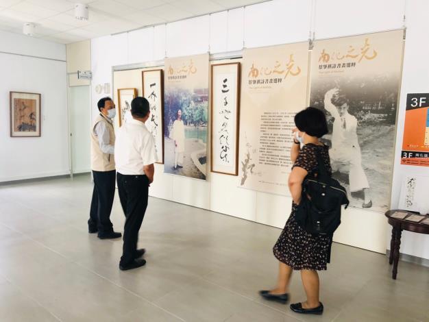 內政部司長參訪南化區公所-07