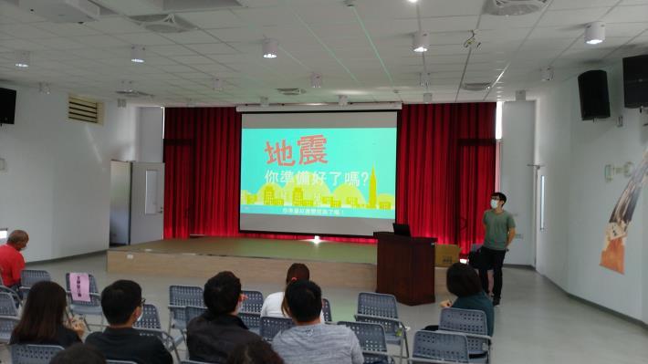南化區109年度民防團常年訓練暨防災宣導-民人課地震宣導