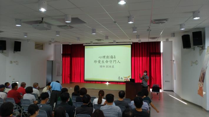 南化區109年度民防團常年訓練暨防災宣導-衛生所宣導