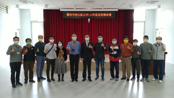 臺南市南化區公所110年區長就職典禮-有口罩