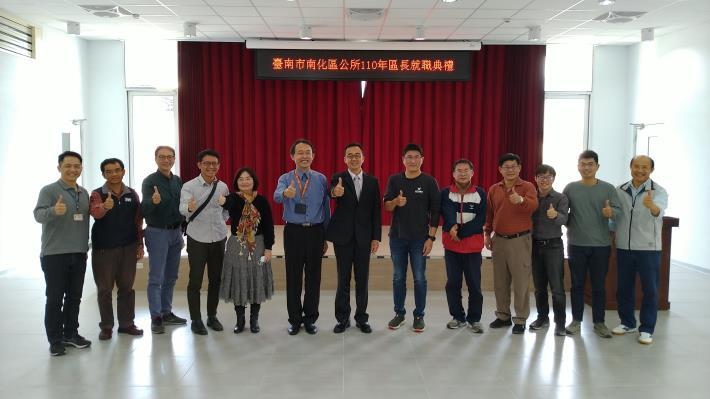 臺南市南化區公所110年區長就職典禮-全員比讚