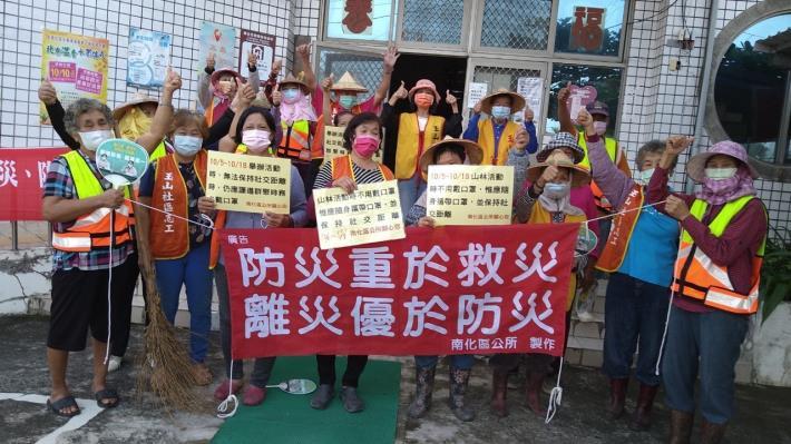 南化區110年國慶連假旅遊景點新聞發布-04