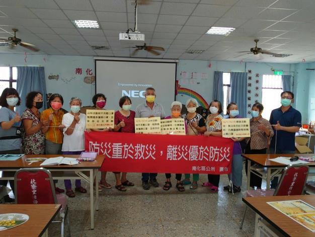 南化區110年國慶連假旅遊景點新聞發布-06