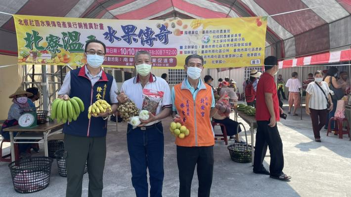 南化區110年國慶連假旅遊景點新聞發布-02