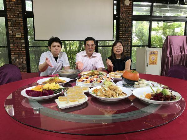 水果創意料理饗宴記者會