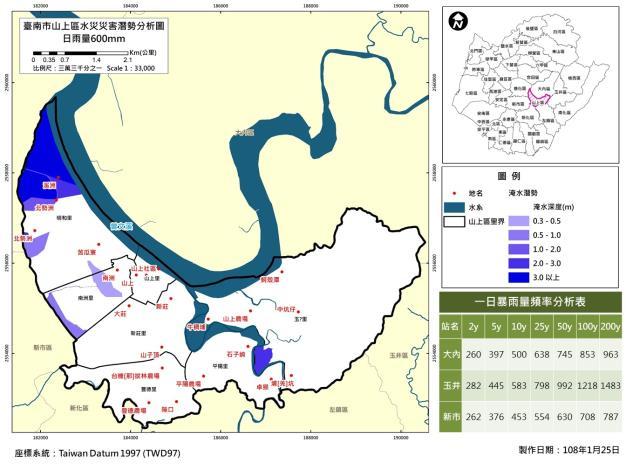 山上區水災災害潛勢分析圖日雨量600mm.JPG