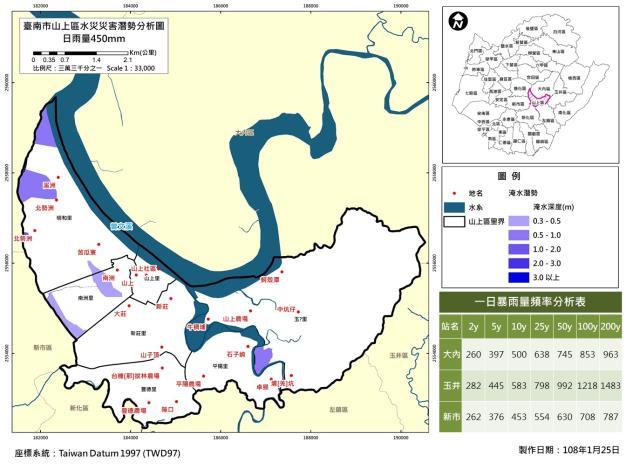 山上區水災災害潛勢分析圖日雨量450mm.JPG