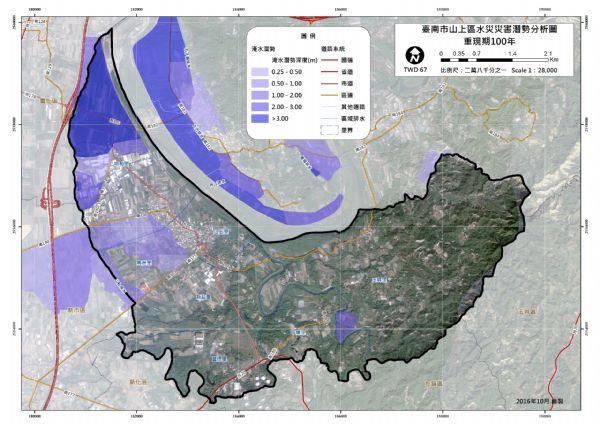 山上區_淹水潛勢圖(重現期200年)