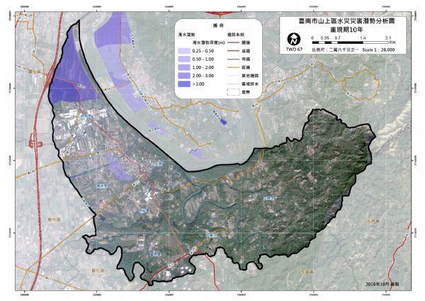 山上區淹水潛勢圖(重現期50年)