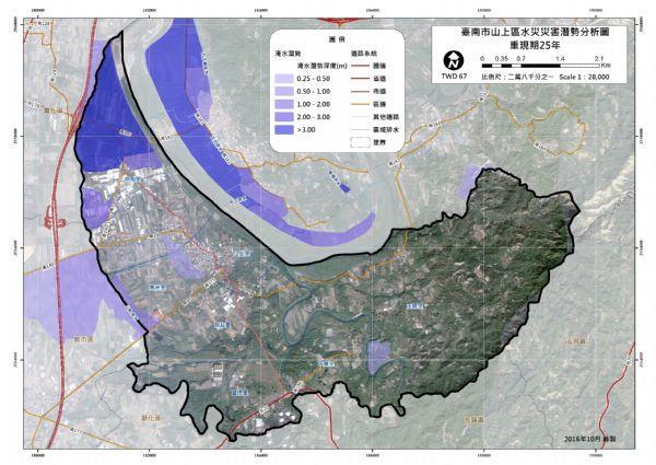 山上區淹水潛勢圖(重現期25年)
