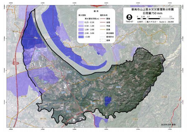 山上區水災災害潛勢分析圖(日雨量750mm)