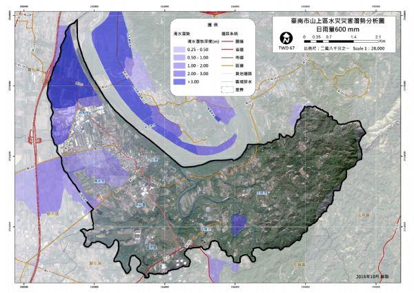 山上區水災災害潛勢分析圖(日雨量600mm)