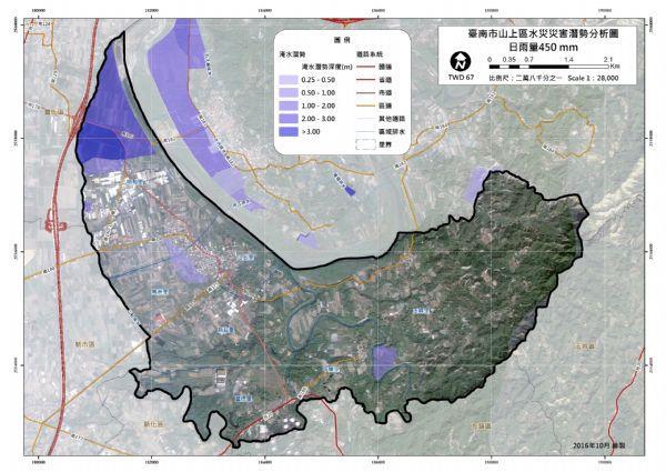 山上區水災災害潛勢分析圖(日雨量450mm)