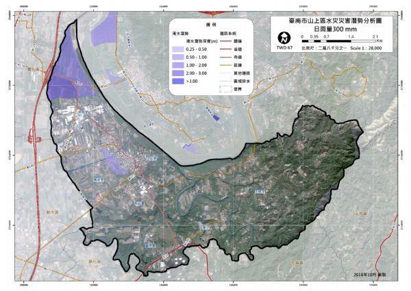 山上區水災災害潛勢分析圖(日雨量300mm)