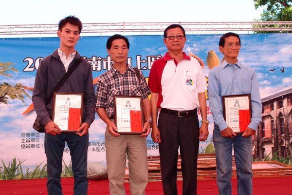 木瓜產業文化活動攝影比賽頒獎
