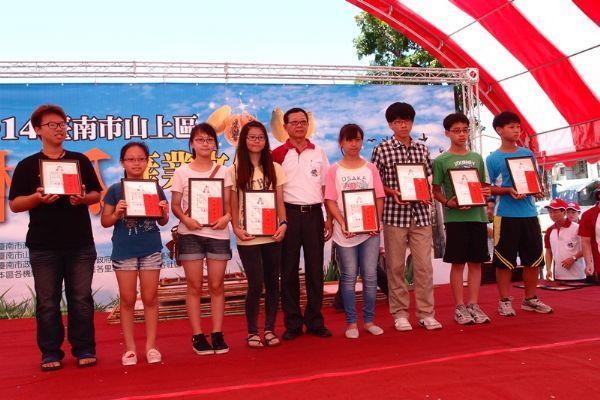木瓜產業文化活動寫生比賽頒獎