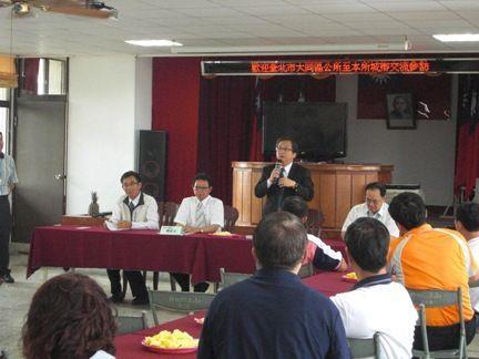 臺北市大同區公所到訪(3)座談會