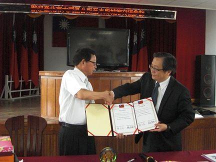 臺北市大同區公所到訪(8)簽署城鄉合作備忘錄02