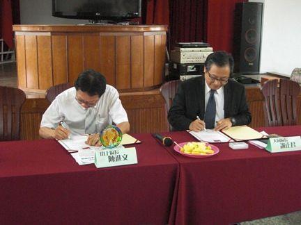 臺北市大同區公所到訪(7)簽署城鄉合作備忘錄01