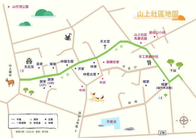 山上社區詳細地圖