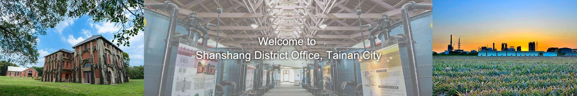 Shanshang District Office, Tainan City