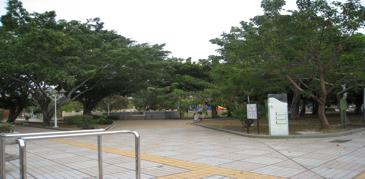 連雅堂紀念公園