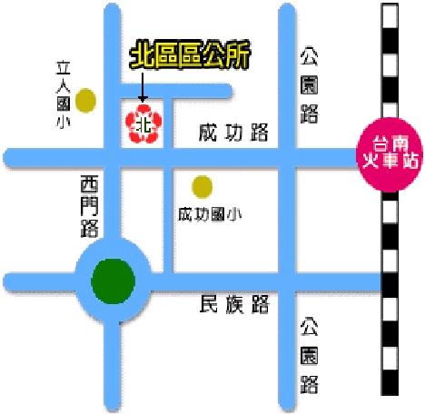 區公所位置圖