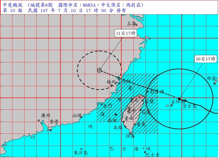 颱風瑪莉亞0710動態圖