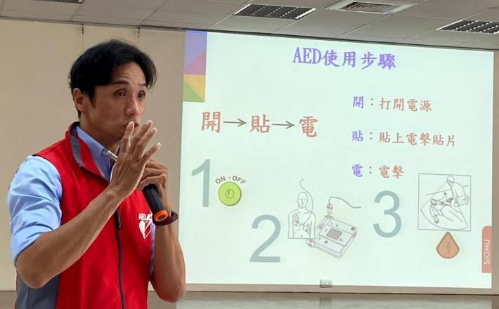 北區區公所109年AED「安心場所認證」講習4-AED使用步驟為開-貼-電