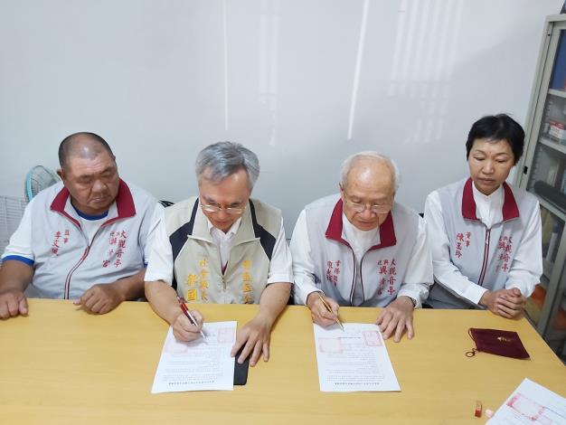 區公所與興濟宮簽訂移動式發電機支援協定 (3).JPG